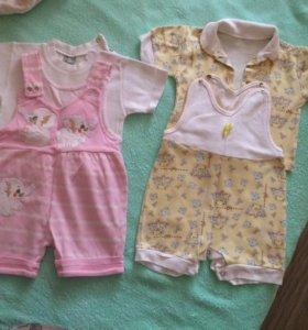 Вещи пакетом на девочку 3-6 месяцев
