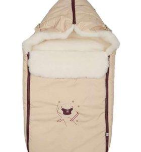 Конверт меховой Лыжник (сонный гномик)