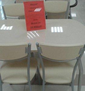 Стол +4 стула