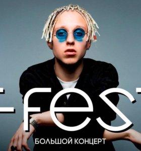 Билеты на концерт T-fest 26 ноября