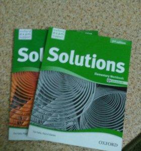 Учебник по английскому Solution