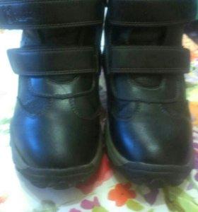 Ботинки зимние на мальчика 35 размер