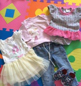 Набор вещичек для девочки Вещи пакетом