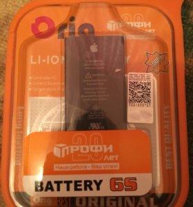 Батарея iPhone 6S оригинал