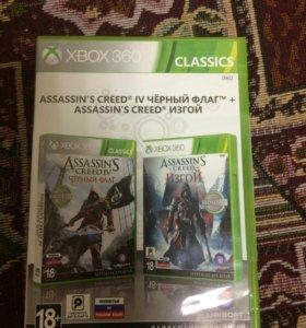 Лицензионный диск Xbox 360