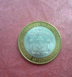 Ненецкий АО 10 рублей 2010г