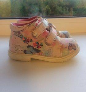 Ботиночки на осень-весну 22 размер