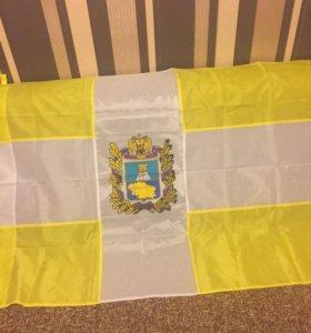 Флаг Ставропольского края