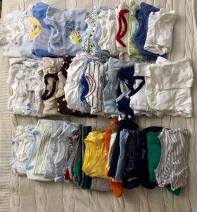 Детская одежда для мальчика 0-6 мес.