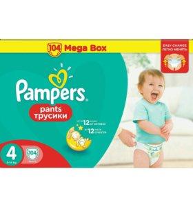 Подгузники трусики Pampers Pants 4 (9-14 кг) 104шт
