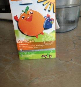 Омега-3 и мультивитамины и минералы для детей