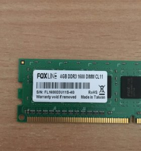 Оперативная память DDR3 1600 4Gb