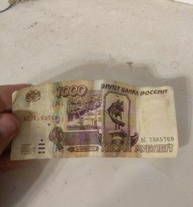 ###СРОЧНО### РЕДКАЯ купюра в 1000р 1995г.