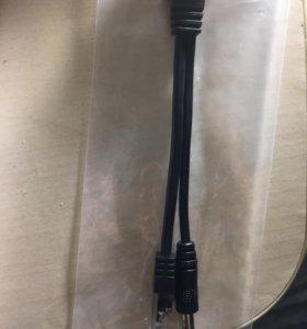 Кабель для IP камеры