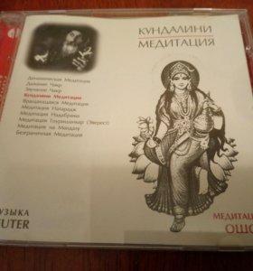 Диск CD