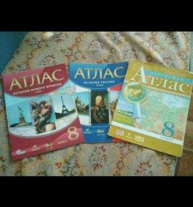 Атласы за 8 класс