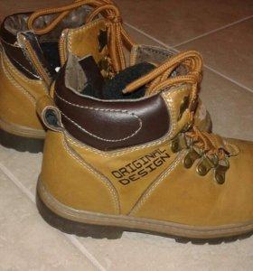 Осенние ботиночки 29 размер