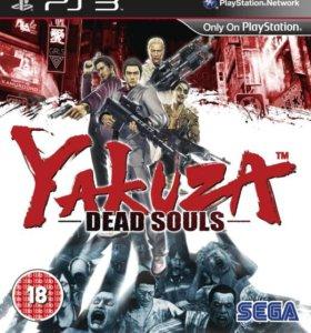 Yakuza Dead Souls PS3