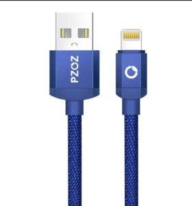 Качественный кабель для 📱 iPhone