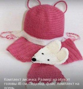 Свяжу шапки, шарфы,снуды для детей и взрослых