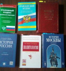 книги по истории, математике