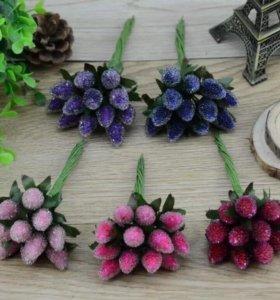 Ягодки для рукоделия, декора, флористики, подделок