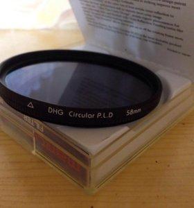 Поляризационный фильтр Marumi circular PLD 58 mm