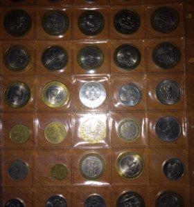 Юбилейные монеты (10,5,2,25 ,1 руб