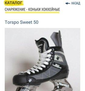 torspo 50.бу