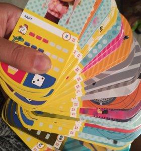 Карточки гадкий я -3