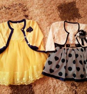 Платье 80-92