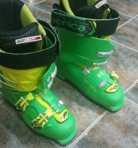 Ботинки горнолыжные для скитура фрирайд