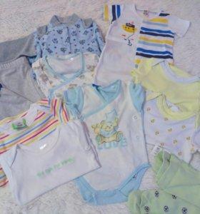 Хорошая одежда на ребёнка