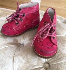 Кожаные ботинки для девочки Котофей