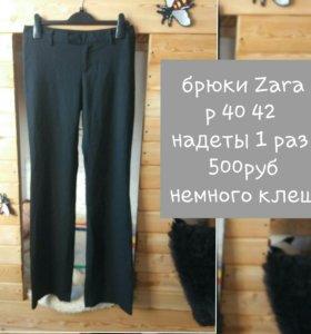 Zara брюки 40 42