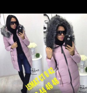 Зимняя куртка ❄️