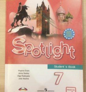 Учебник Spotlight 7 класс английский язык