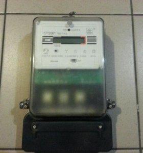Счетчик электричества 2 х ставочный.