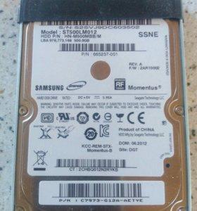 Продаю хард диск 500 гб