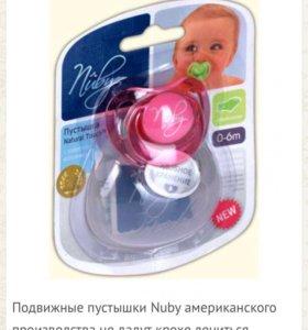 Соска 0-6 НОВАЯ в упаковке невскрытой+колпачок