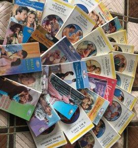Любовные романы 126 книг