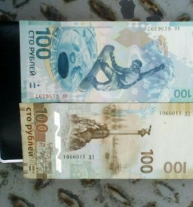 Олимпийские деньги