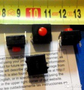 Фиксирующиеся кнопки / выключатели