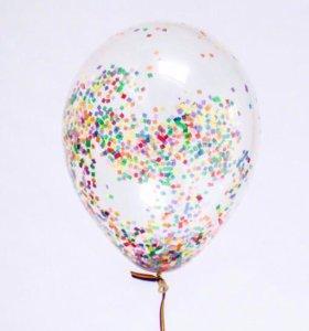 Гелиевые шарики с конфетти