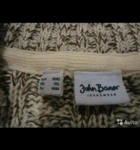 Пуловер мужской новый