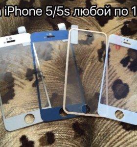 Закаленные стекла на айфоны