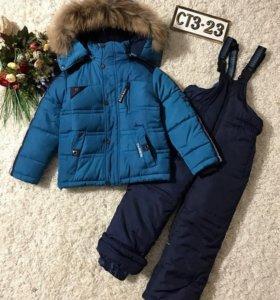 Новый костюм тройка зима 116