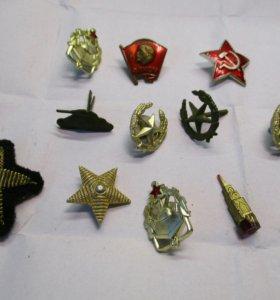 Значки, эмблемы военные