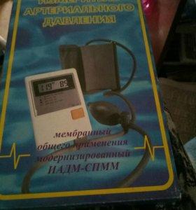 Измеритель артериального давления тонометр. Срочно