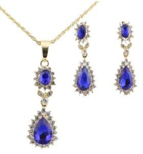 Новый комплект бижутерии синий